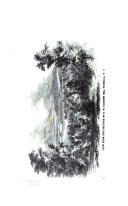 Página 590